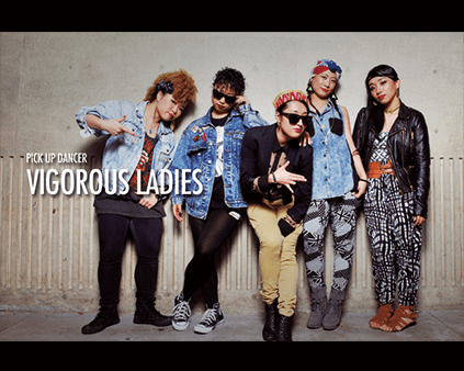VIGOROUS-LADIES
