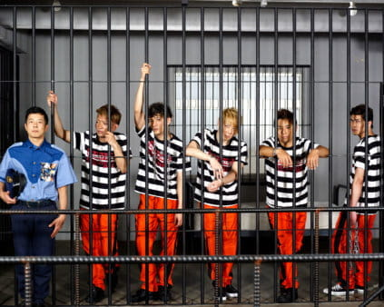 break free2