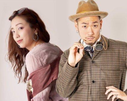 いのまいこ + YOH